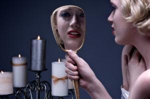 სარკე - ლამაზი ნივთი  თუ მისტიკური საგანი