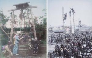 XIX საუკუნის იაპონიის იშვიათი ფოტოები, რომლებიც კარგად ასახავს მათ ტრადიციებსა და კულტურას