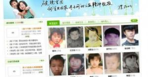 დედამ დაკარგული შვილი 32 წლის შემდეგ იპოვა