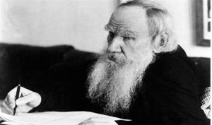 ლევ ტოლსტოის წერილი შვილს