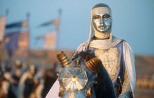 ბალდუინ  IV, იერუსალიმის კეთროვანი მეფე.  ( 1161- 1185)