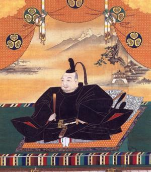 ტოკუგავა იეიასუ
