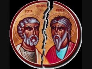რატომ გაიყო ეკლესია კათოლიკურად და მართლმადიდებლურად