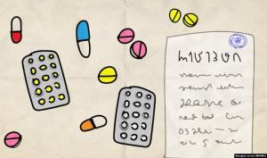 რატომ წერენ ექიმები გაურკვეველი ხელწერით