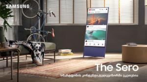 Samsung The Sero - ტელევიზორი, რომელიც ბრუნავს იმისთვის, რომ შენს სმარტფონს მოერგოს