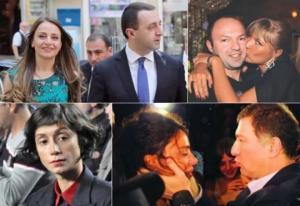 ქართველი პოლიტიკოსების ცოლები, რომლებიც სხვადასხვა დროს სკანდალში გაეხვნენ