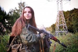 რუსეთში სულ უფრო მატულობს ქალების რიცხვი შეიარაღებულ ძალებში, რომანტიკა თუ საკუთარი თავის გამოცდა, საინტერესოა რა უბიძგებს მათ ამისკენ