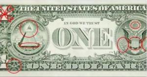 1 დოლარიანზე დაშიფრული 11 შეტყობინება