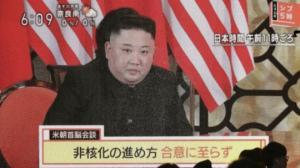 ჩრდილოეთ კორეის ლიდერი  თავის ხალხს უკვე ჭამასაც უკრძალავს