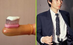 11  უცნაური და სასაცილო  იაპონური გამოგონება, რომელიც რეალურად  არსებობს