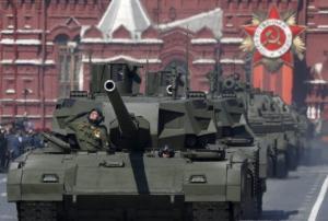 """რუსეთი მთავარ საბრძოლო ტანკს უშვებს სახელწოდებით """"არმატა"""""""