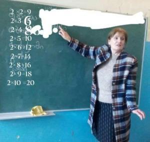 მასწავლებელმა  დაფაზე  დაწერა  გამრავლების  ტაბულა.  როდესაც  დაასრულა,  მოსწავლეებს შეხედა