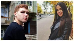 22 წლის ბიჭმა მოკლა შეყვარებული,მისი მშობლები და შემდეგ თავი მოიკლა