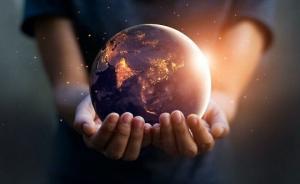 რა ღირს დედამიწა?
