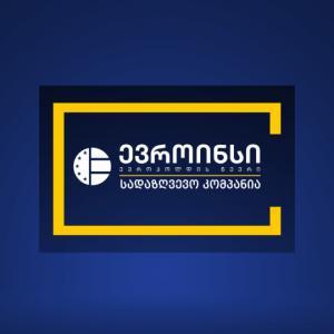 """სადაზღვევო კომპანია """"ევროინს ჯორჯიას"""" დამფუძნებელი კომპანია Eurohold, ბულგარეთში ელექტროენერგიის უდიდესი მომწოდებელი კომპანიის მფლობელი გახდა"""