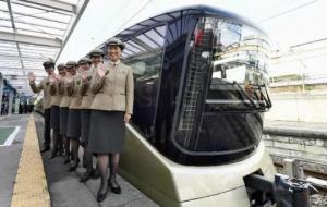 ნახეთ, როგორ გამოიყურება მსოფლიოში ყველაზე ძვირადღირებული იაპონური მატარებელი, სადაც ბილეთი 10 000 დოლარი ღირს