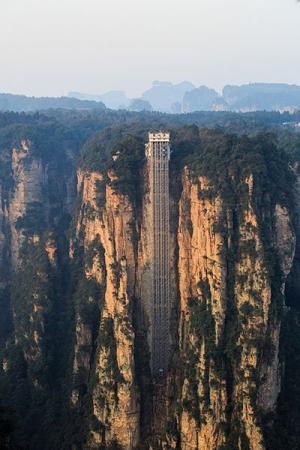 მსოფლიოს ყველაზე  მაღალი ლიფტი, რომელიც ავატარის მთებში მდებარეობს