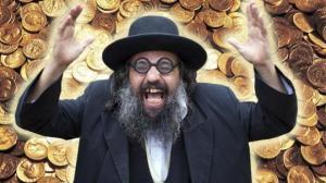 """""""წუწუნს წუწუნი მოჰყვება, დაგენაცვლე!"""" რატომ არასდროს წუწუნებენ ებრაელები"""