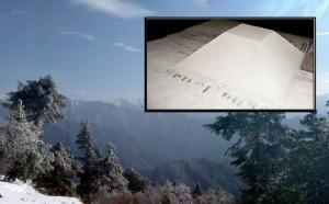 რატომ მალავს ჩინეთი ინფორმაციას თეთრი პირამიდის შესახებ?