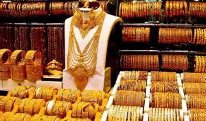 ყველაზე საინტერესო  ფაქტები ოქროს შესახებ