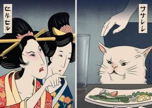 ცნობილი მიმები იაპონურ მხატვრულ სტილში