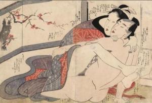 """შოკისმომგვრელი იაპონური ინტუმირი ჩვეულება - ,,იობაი"""""""