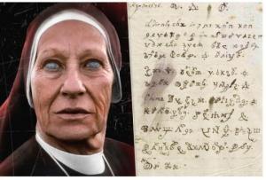მეცნიერებმა 342 წლის განმავლობაში ვერ შეძლეს  გაეშიფრათ მონაზონის წერილი. წერილი ახლახან  გაიშიფრა!