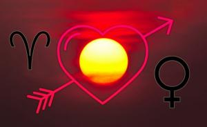 ზოდიაქოს 3 ნიშანი, რომელსაც აპრილში სიყვარულში გაუმართლებს