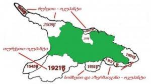 საქართველოში ხშირია ხოლმე დავა, მარტო რუსეთია ოკუპანტი