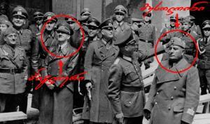 რატომ ჩავიდა ჰიტლერი უკრაინაში და კიდევ სად მოასწრო ვიზიტი II მსოფლიო ომის დროს სსრ კავშირში