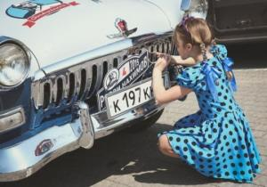 ყირიმში საბჭოთა ავტომობილების რალი გაიმართა,რომელი მარკის ავტომობილმა გაიმარჯვა?