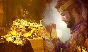ოფირის დაკარგული  მაღარო და მეფე სოლომონის საგანძური