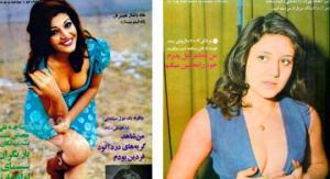და სულ რაღაც 42 წლის წინ ხომ ირანი სწორედ აი, ასეთი ფერადი და თავისუფალი იყო
