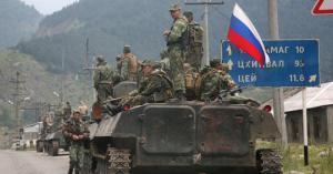 7-მა ქვეყანამ მოუწოდა რუსეთს გაიყვანოს ჯარები აფხაზეთიდან და სამხრეთ ოსეთიდან