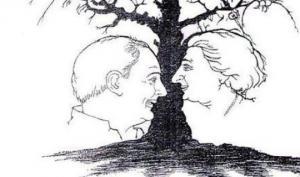 რამდენი სახეა გამოსახული ხეზე? - აბა, რამდენს შენიშნავთ..