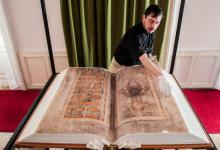 რა არის გიგასის კოდექსი და რატომ ეძახიან ,,ეშმაკის ბიბლიას'' ამ უზარმაზარ წიგნს?!