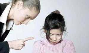 აღზრდის სტილი და გავლენა ბავშვის განვითრებაზე