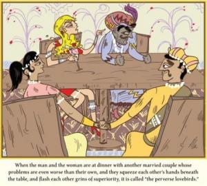 """""""კამასუტრა"""" მეუღლეებისთვის - ის, რაზეც დაოჯახების შემდეგ აღარ საუბრობენ..."""