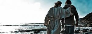 ღმერთი და ადამიანი (ღმერთის ადგილსამყოფელი)
