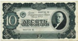 როგორი ხელფასები ჰქონდათ საბჭოთა კავშირის ლიდერებს?