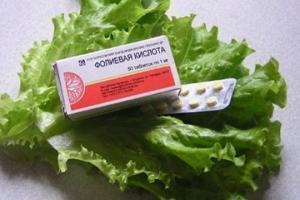ქალებისთვის ყველაზე სასარგებლო და აუცილებელი ვიტამინი