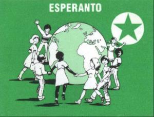 ესპერანტო - მეორე ენა მსოფლიოსთვის