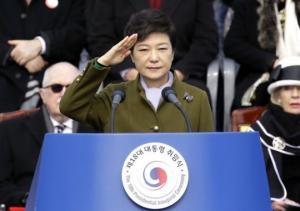 სამხრეთ კორეის პრეზიდენტი სასამართლომ გადააყენა