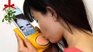 ტელეფონით უკვე ნამდვილი კოცნის გაგზავნა შეიძლება