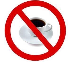 ყავის 15 ნეგატიური თვისება ,რის გამოც თქვენ ახლავე შეწყვეტთ მის მიღებას.