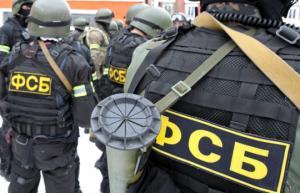 """რუსულმა სპეცსამსახურებმა აღკვეთეს 8 მარტისათვის მოსკოვში """"ისლამური ხალიფატის"""" მიერ დაგეგმილი ტერაქტი"""