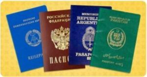 რატომ არის ყველა ქვეყანაში განსხვავებული ფერის პასპორტი და რას აღნიშნავს მისი ფერი? ეს ბევრმა არ იცოდით
