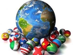 საინტერესო ფაქტები  მსოფლიოს ქვეყნების შესახებ