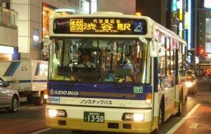 კულტურული შოკი. იაპონია