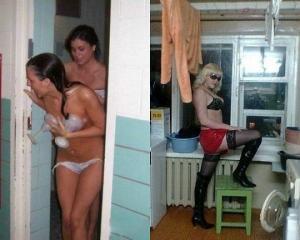 შოკისმომგვრელი ფოტოები საერთო საცხოვრებლიდან